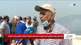 شاهد.. اندلاع أكثر من 100 حريق في أنحاء لبنان