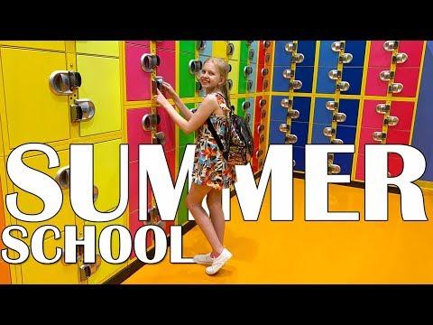 Best Summer School EVER!!!