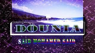 SA D MOHAMED   DOUN A