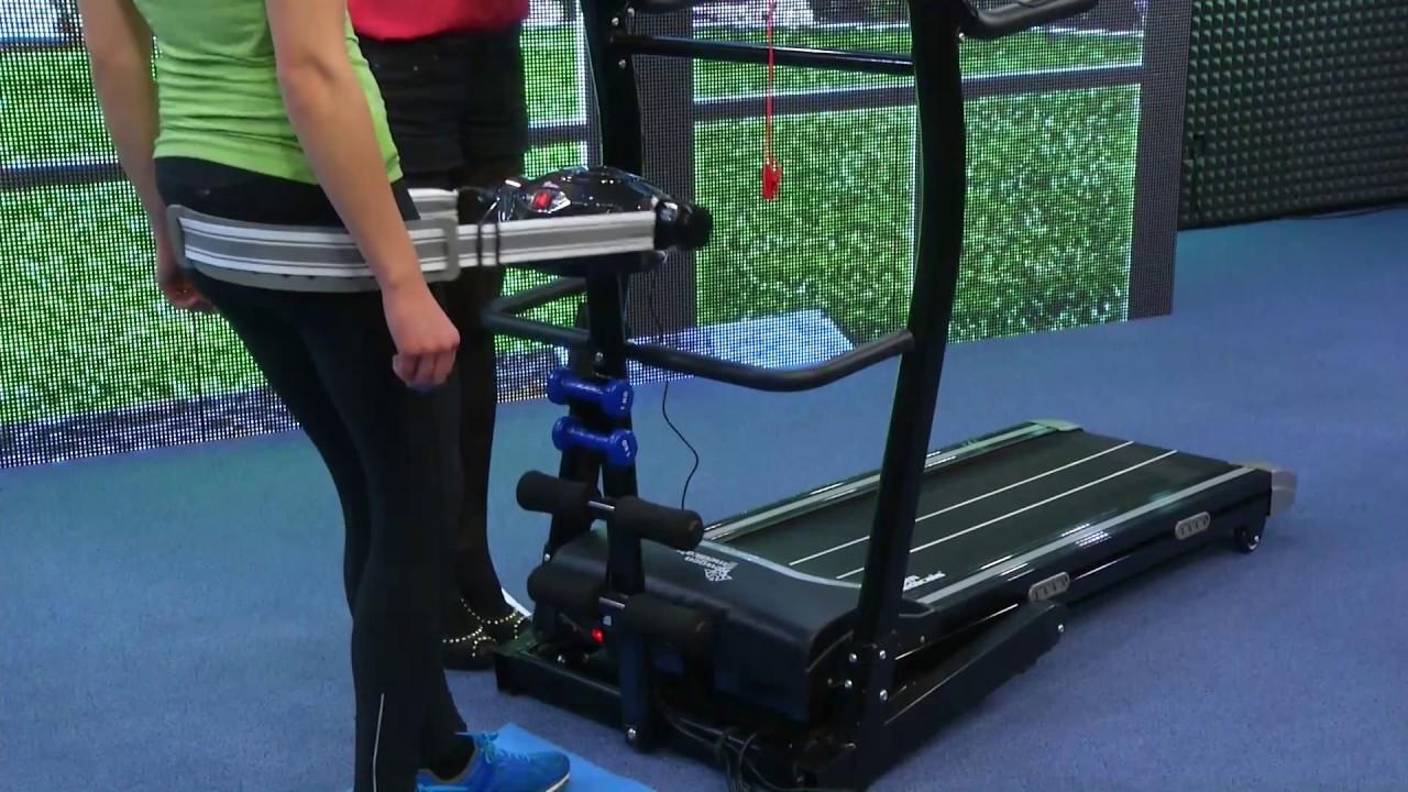 Treadmill: Premium-Laufband 12 km//h 12 Programme bis 120 kg Steigung 1,5 PS