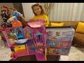 Barbie Gökkuşağı Krallığı Şatosu Oyun Seti Açtık Eğlenceli çocuk Videosu mp3