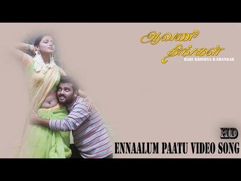 Eluthatha Video Song - Aavani Thingal | Srikumar | Madhusa | R. Shankar | Mass Audios
