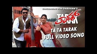 ta-ta-taraka-full-song-tarak-kannada-movie-songs-darshan-shanvi-srivastava-arjun-janya