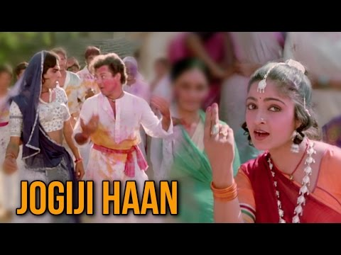 Jogi Ji Haan Full Video Song (HD) | Nadiya Ke Paar | Ravindra Jain Hits | Bollywood Song