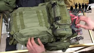 Обзор тактического рюкзака 55 литров (50 литров) с подсумками. Военный, армейский, охота. МАМАРКЕТ