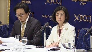 【ライブ】大塚家具  大塚久美子社長、ハイラインズと記者会見