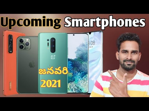 Top 10+ Best upcoming mobiles phone launches  January 2021 