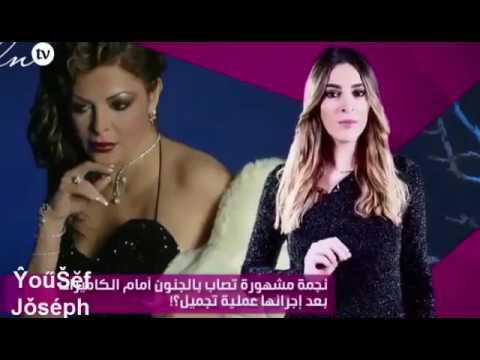 فيديو مسرب للفنانة فلة عبابسة يثير ضجة كبيرة - fella ababsa