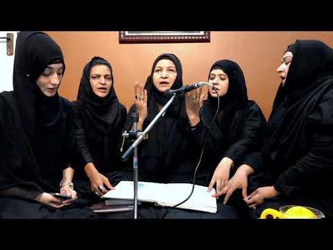 Khurshid Bano Jafri - Zainab s.a Nay Kaha Baap Kay Qadmo (7th Muharram 2018)