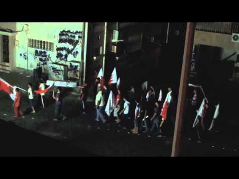 كرزكان - التشييع الرمزي للشهيد محمد الفلفل