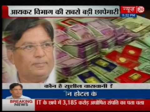 IT Department raids BJP leader Sushil Vaswani's office, residence in Bhopal