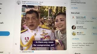 ในหลวง ร.10 สัมภาษณ์ผู้สื่อข่าว CNN ตรัส Thailand is the land of compronise หลังทรงทักทายพุทธอิสระ