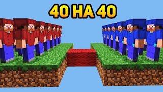 БЕД ВАРС 40 НА 40, ЖЕСТЬ, В ЭТОМ БЕД ВАРСЕ ПО 3 КРОВАТИ ( Minecraft Bed Wars )