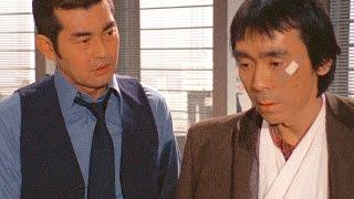3年ほど前に松田刑事が捕えた強盗殺人犯・辻本が刑務所を脱走。通りが ...