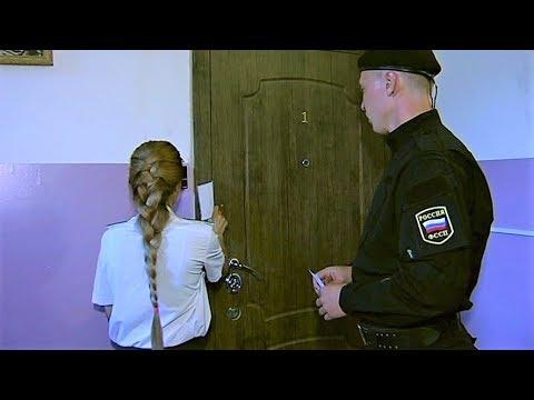 Судебные приставы Сургута провели рейд по злостным неплательщикам за капремонт
