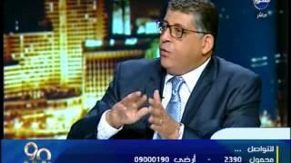 90 دقيقة : شاهد - بيان إنتفاضة الشباب المسلم تعليقا على يوم 28 نوفمبر