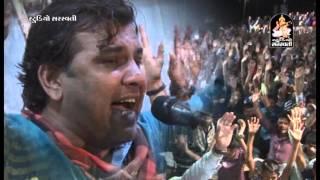 Download Kirtidan Gadhvi LIVE 2016 | Rajkot Live | Bhavya Santvani Dayro | Part 2 | Nonstop | Gujarati Dayro MP3 song and Music Video