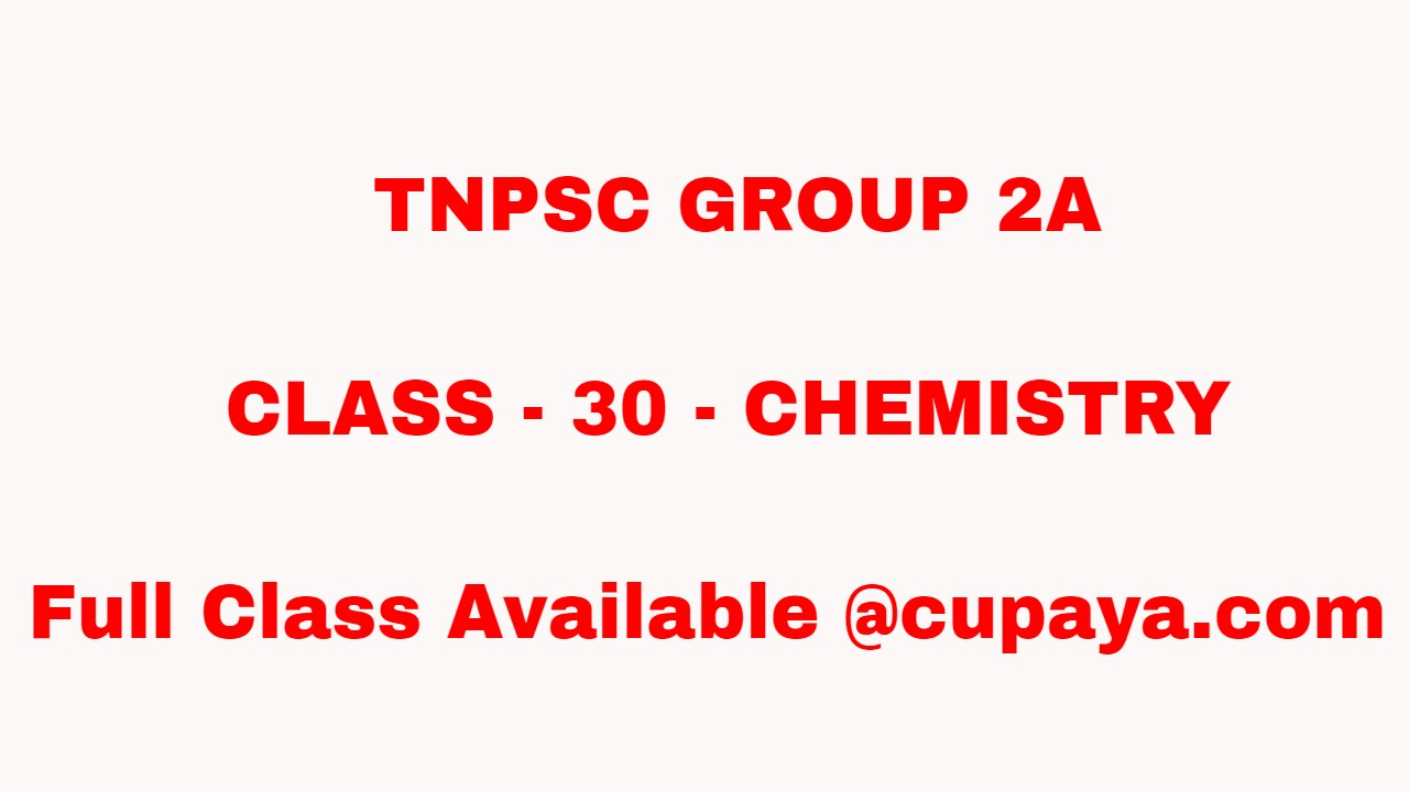 Class 30 tnpsc group 2a youtube class 30 tnpsc group 2a gamestrikefo Gallery
