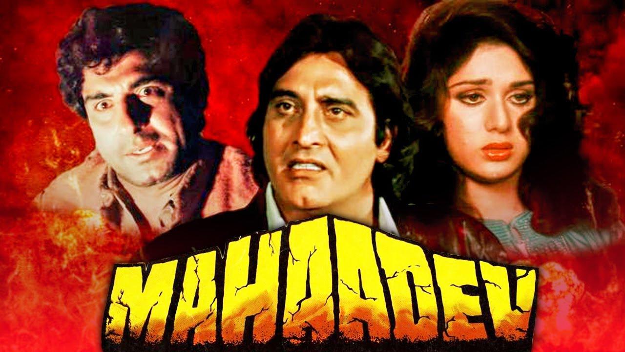 Download Mahaadev (1989) Full Hindi Movie | Vinod Khanna, Raj Babbar, Meenakshi Seshadri, Sonu Walia