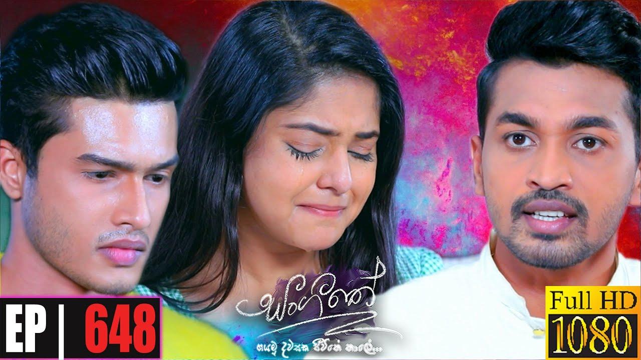 Download Sangeethe   Episode 648 15th October 2021