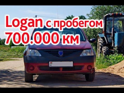 видео: logan и 700.000 км: развалина или машина?