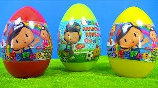 3 Pepee Şaşırtı yumurtası ve Pepee Armağanlı Kumbara açıyoruz. Pepee Puzzle ve hafıza oynuyoruz.