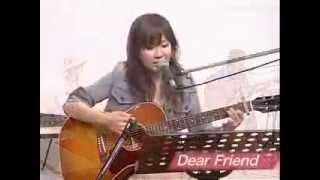 Música Dear Friend cantada por Rythem.