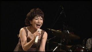 森山良子「小犬のワルツ」コンサート映像