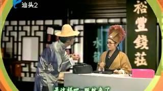 一分钱(潮州话)