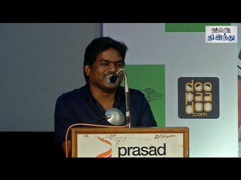 Chennai 28 Part 2 Press Meet   Venkat Prabhu   Yuvan Shankar Raja   Premji   Siva