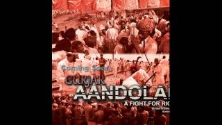 Official First Look Of Movie Gurjar Andolan Coming Soon In Theaters