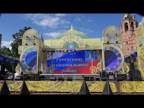 """Раменское День города 2014, театрализованное представление """"Время созидания"""""""