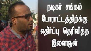 Jallikattu Issue - Single Man Protest Against Nadigar Sangam