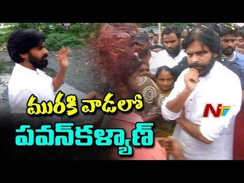 Pawan Kalyan Visits Slum Areas in Visakhapatnam | Janasenani at Vizag | NTV