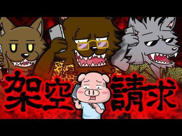 福島県警察本部 PR動画