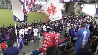 2016年開幕シリーズ第3戦(@西武プリンスドーム)のスタメン1-9 1・...