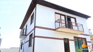 Двухэтажный дом 175 кв.м. в Сочи за 13 млн. руб. || Купить коттедж в Сочи || Купить дом в Адлере