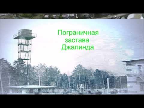 Город Сковородино