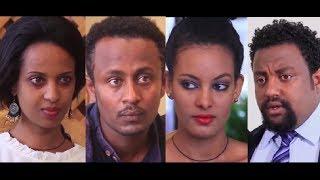 ካሳሁን ማንዴላ፣ እድልወርቅ፣ ኤርሚያስ፣ ፌቨን Ethiopian film 2018