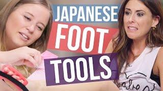 4 Weird Japanese Foot Tools (Beauty Break)