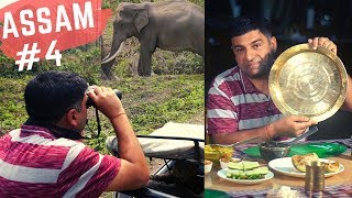 Manas national Park wild life safari Assam,  EP 4 | Bell metal industry Sarthebari