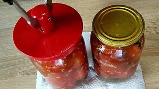 Маринованные помидоры с чесноком и горчицей./Заготовка на зиму/.Пошагово.