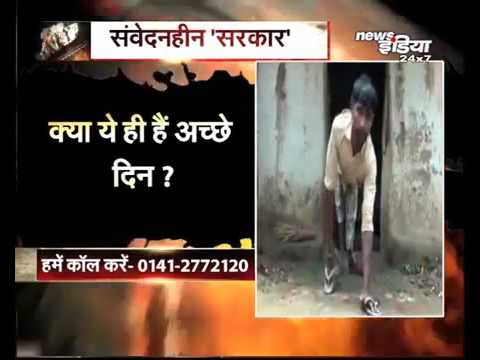 News India,Palamu,Jharkhand :- Sambedansheel Sarkar