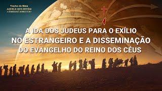 """Música gospel """"Aquele que detém a soberania sobre tudo"""" Clipe 11 - A ida dos judeus para o exílio no estrangeiro e a disseminação do evangelho do reino dos céus"""