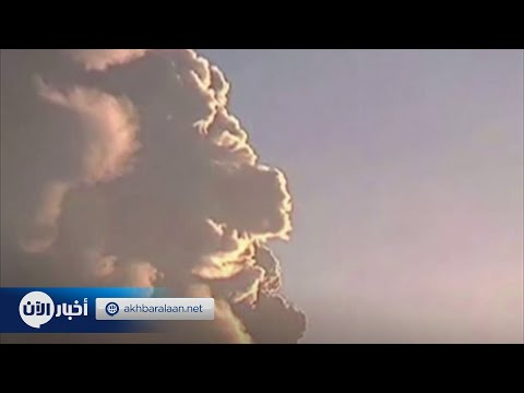 سحابة مذهلة من الرماد والدخان تشعل سماء المكسيك  - نشر قبل 3 ساعة