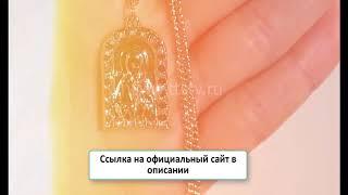 молитва святой матроне о сохранении семьи