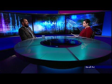 هاني بن بريك:  - الجنوبيون صفوا صفوفهم من الاخوان المسلمين لهذا نجحوا في تحرير الجنوب-  -بلا قيود-  - 19:54-2018 / 11 / 6