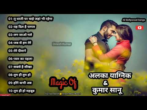 evergreen_hits_of_kumar_sanu_&_alka_yagnik_golden_hits_songs_hindi_old_songs_90's_-_best_duet_songs