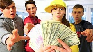 Нашла нычку Дианы! Мальчики хотят потратить всё!