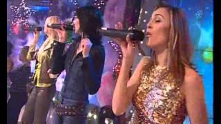 "Чародеи""Снежинка"" Группа Троя"